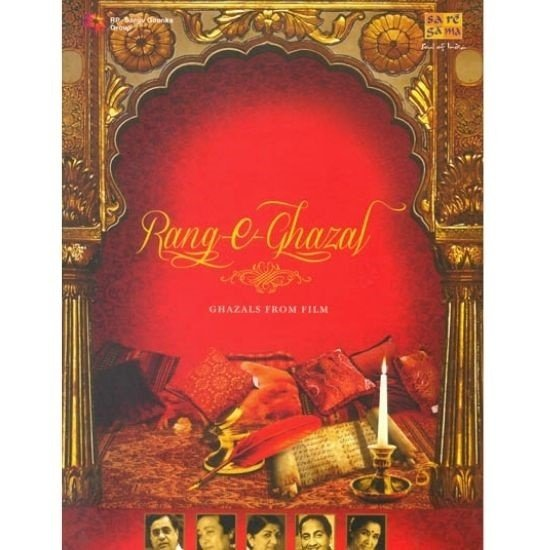 Ghazal – A Musical Expression of Divine Love and Nostalgia