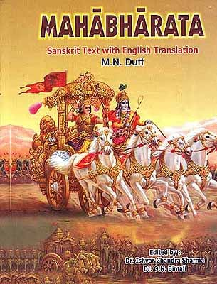 MAHABHARATA: 9 Volumes (Sanskrit Text with English Translation)