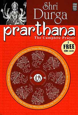 Shri Durga Prarthana: The Complete Prayer: Complete Book of all the Essential Chants and Prayers with Original Text, Transliteration and Translation in English (With 2 CDs containing the Chants and Prayers)