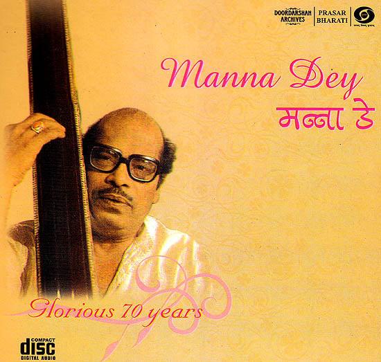 manna dey biography