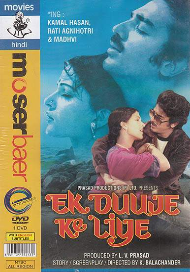 made for each other ek duje ke liye dvd a north indian