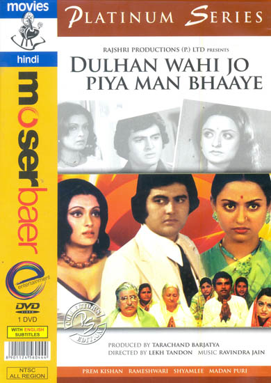 Dulhan Wahi Jo Piya Man Bhaaye Dvd