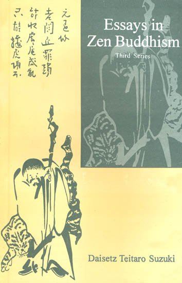"""essays buddhism suzuki Buy a cheap copy of essays in zen buddhism book by dt suzuki included in this volume are suzuki's famous study enlightenment and ignorance,"""" a chapter on practical methods of zen instruction,"""" the essays on satori."""