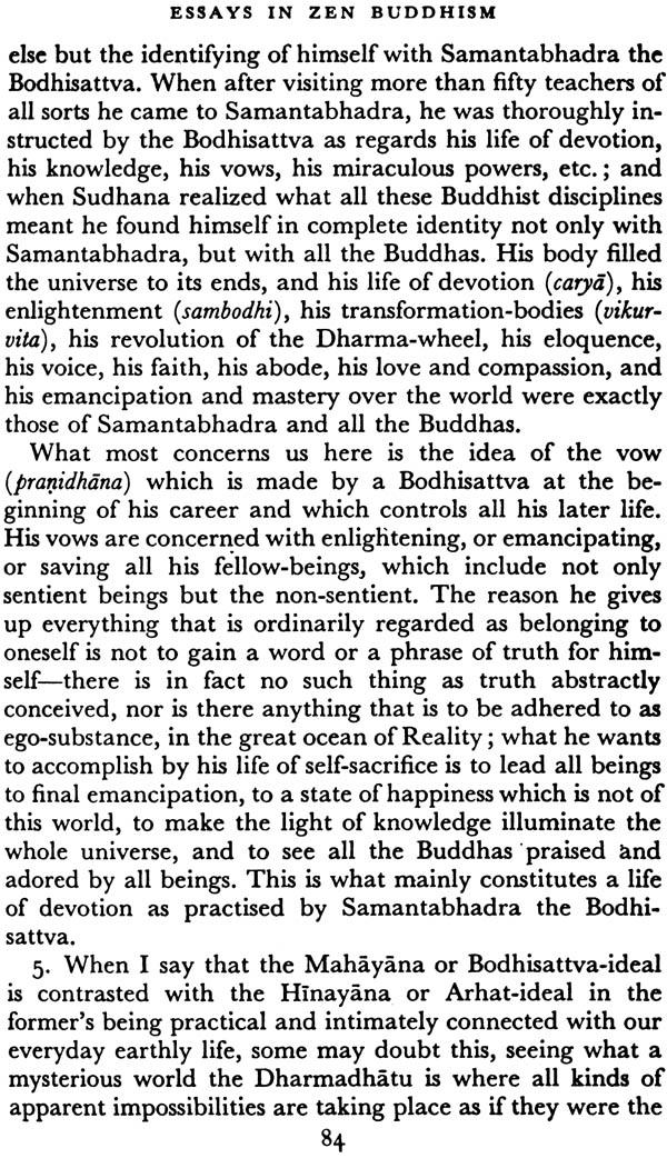 essays in zen buddhism third series Common knowledge series essays in zen buddhism series: essays in zen buddhism series by cover 1–3 of 3 ( show all) essays in zen buddhism (third series.