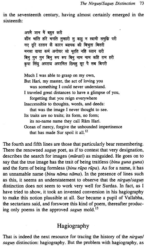 mirabai essay Hindi essay on life is struggle, जीवन पर हिंदी निबंध संघर्ष है, , , translation, human translation, automatic translation.