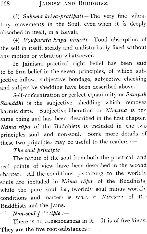 comparative study between buddhism and jainism
