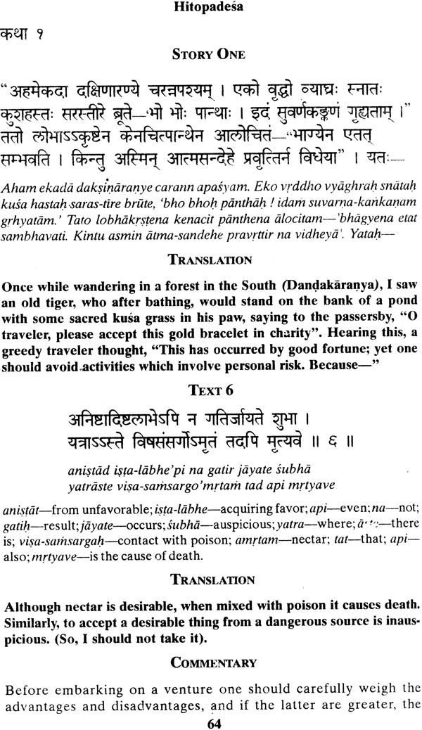 The Hitopadesa of Sri Narayana Pandita: (Book One: Mitralabha) (Sanskrit  Text, Transliteration, Word-to-Word Meaning, Translation and Detailed