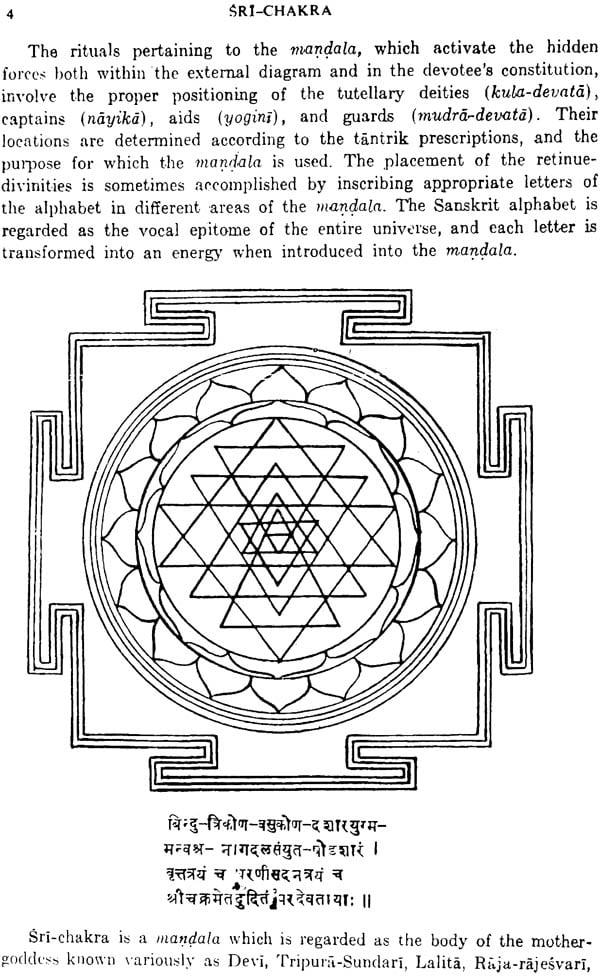 SRI-CHAKRA (Its Yantra, Mantra and Tantra)