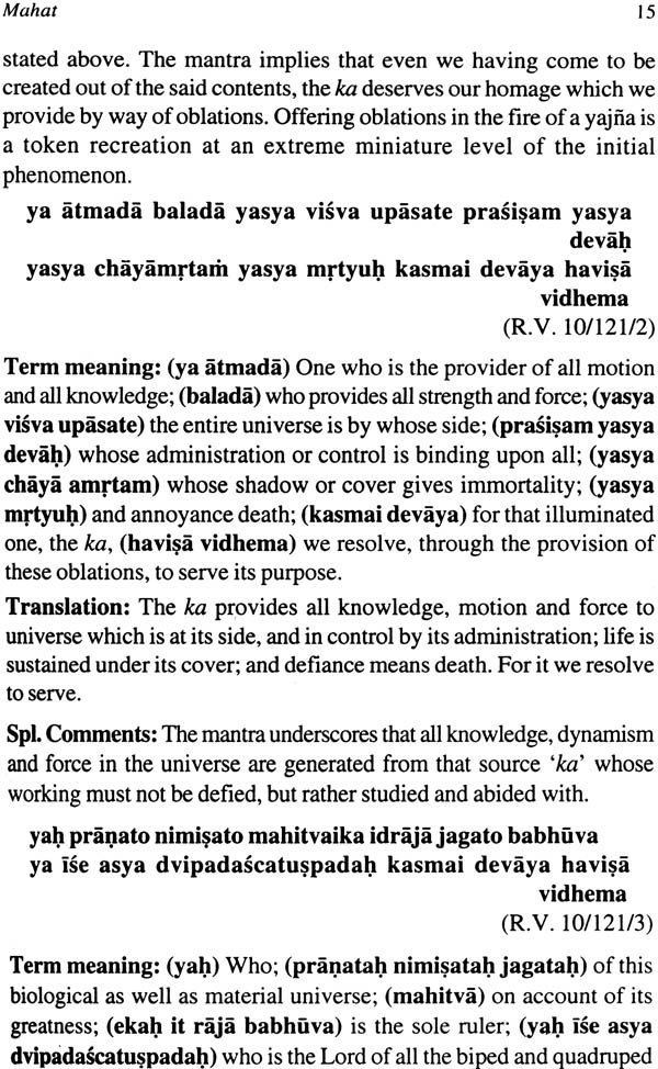 physics general relativity and 19th century With increased accessibility to and elaboration upon advanced analytical techniques in the 19th century, physics was defined as much, if not more, by those techniques than by the search for universal principles of motion and energy, and the fundamental nature of matter.