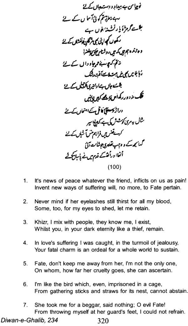 Mirza Ghalib: 100 Famous Ghazals (Text, Transliteration and Translation)