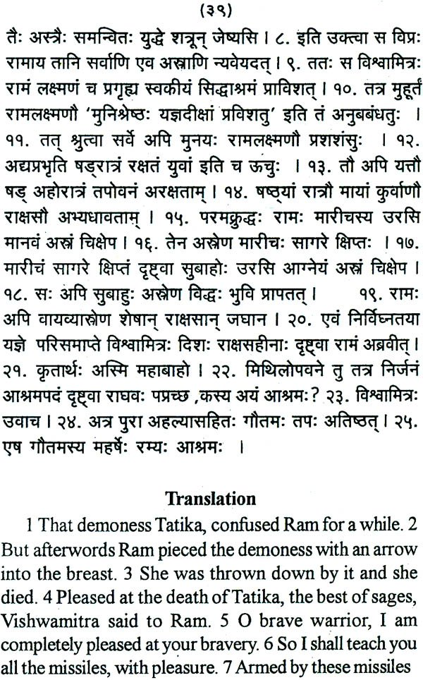 sentences on my favorite book in sanskrit One of my favorite sentences: but i'll try and dig up some of my favorite song-lyric sentences anyway in the middle of the book we come upon several.