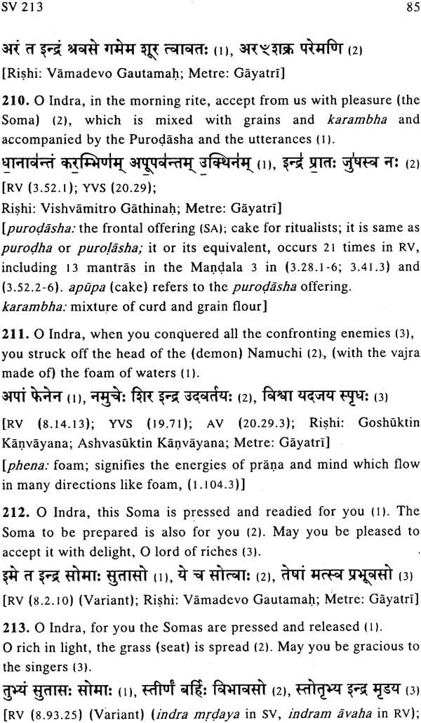 Sanskrit Of The Vedas Vs Modern Sanskrit: Sama Veda: Sanskrit Text, English Translation And Notes