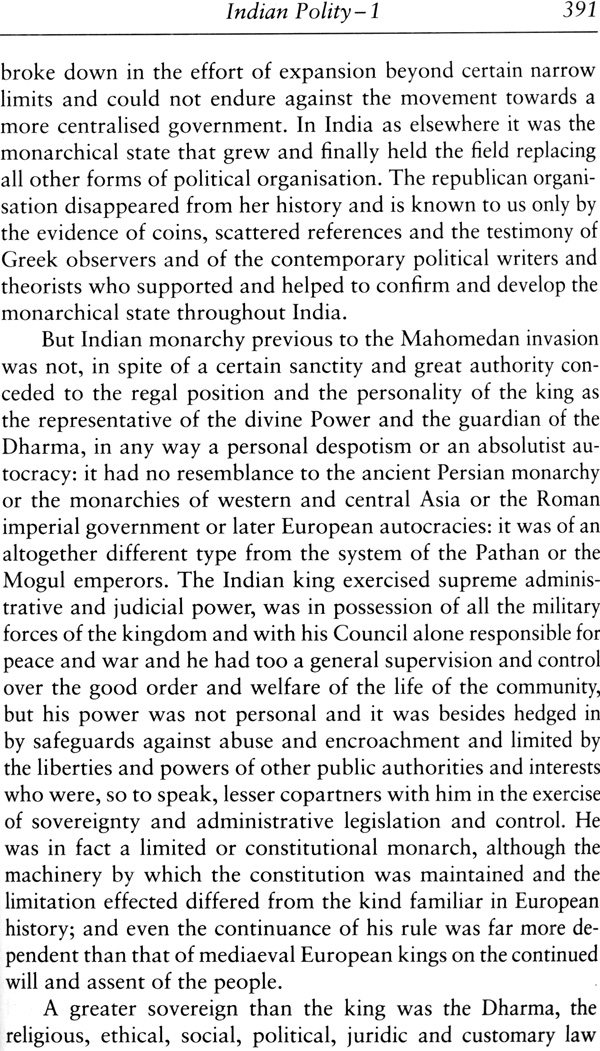 essays on medieval indian history Satish chandra, essays on medieval indian history, delhi, oup, 2003 9 burton  stein, peasant state and society in medieval south india, delhi, oup, 1980.