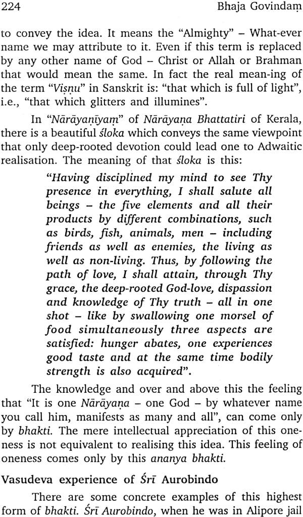 bhaja govindam pdf with meaning