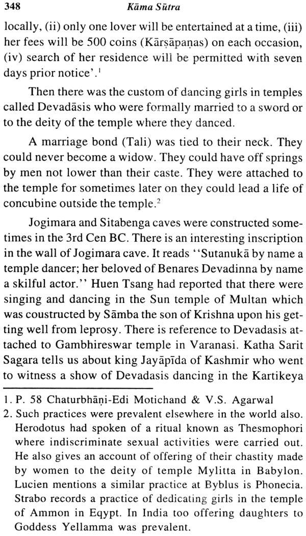 kamasutra vatsyayana in hindi pdf