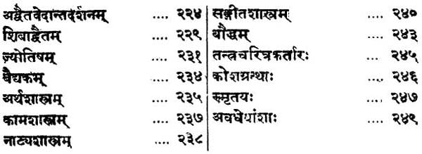 history of sanskrit literature pdf