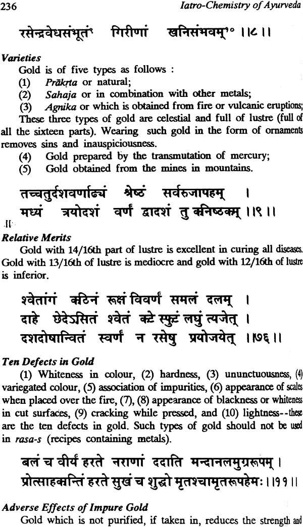 Iatro Chemistry Of Ayurveda Rasa Sastra Based On Ayurveda