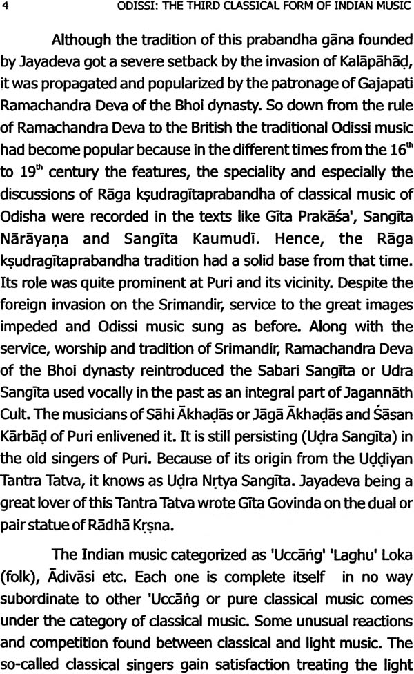 Odissi: The Third Classical Form of Indian Music