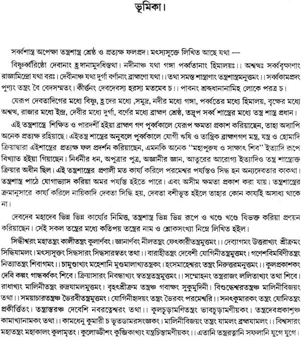 free download koka shastra book in hindi language.pdf