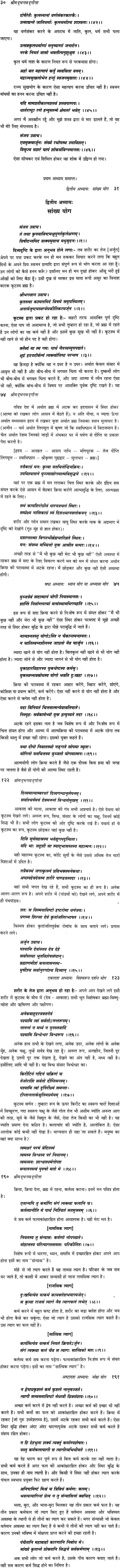kriya yoga books in hindi pdf