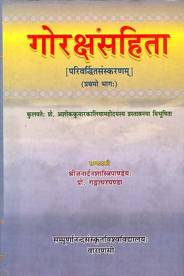 Kimayagar Book Pdf