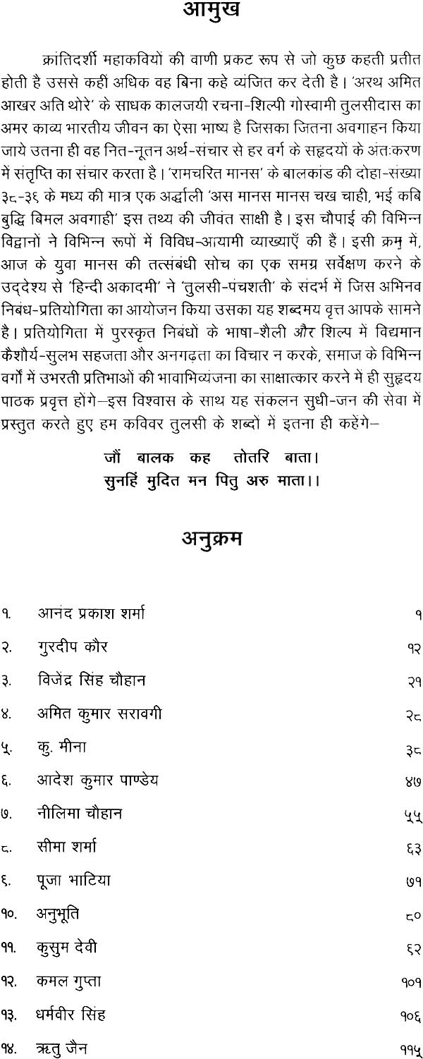 Achievement Awards in Writing