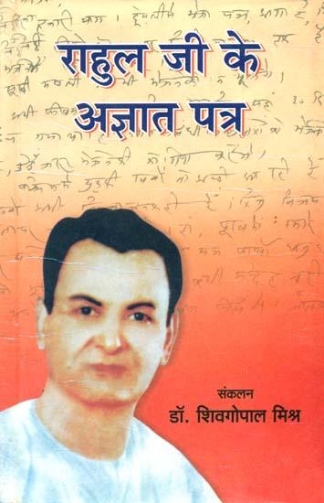 selected essays of rahul sankrityayan