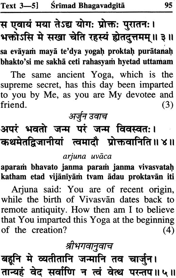 Srimad bhagavad gita with english translation and transliteration look inside the book fandeluxe Image collections