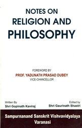 Notes on Religion and Philosophy by Gopinath Kaviraj (An Old and Rare Book)