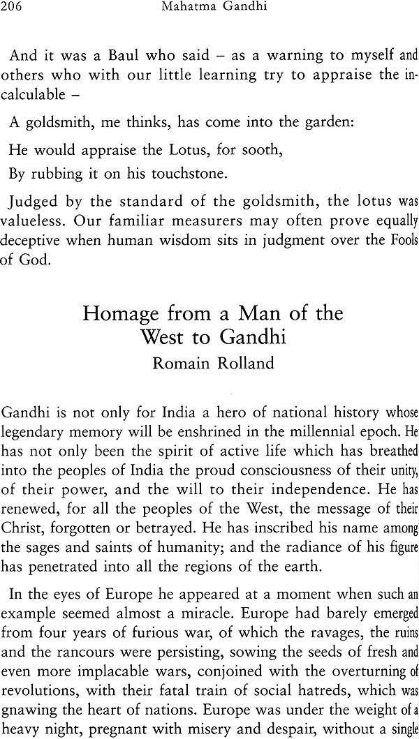 about mahatma gandhi in english essay Essay on mahatma gandhi, ಮಹಾತ್ಮ ಗಾಂಧಿ ಮೇಲೆ ಪ್ರಬಂಧ, , , translation, human translation, automatic translation.