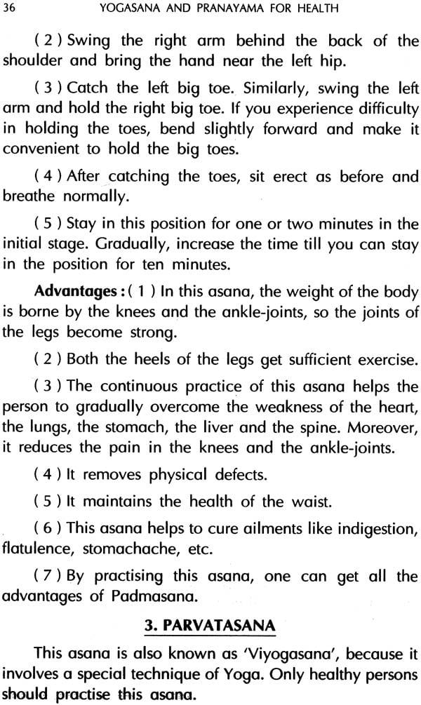 Yoga Yogasana And Pranayama For Health