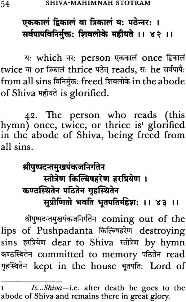 mahishasura mardini stotram lyrics in hindi pdf