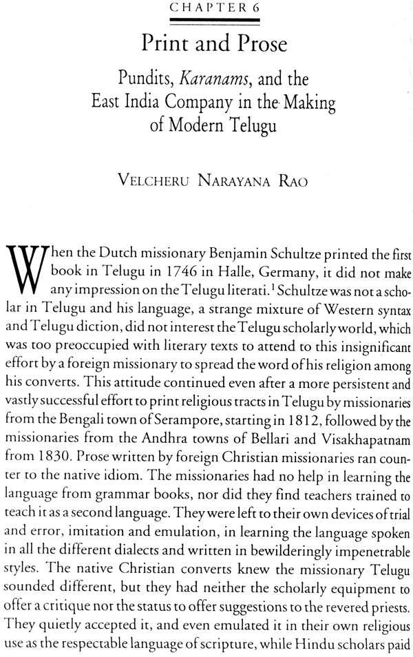 early seventeenth century literature essay In the british literature of the seventeenth and eighteenth centuries, the presence of women suddenly becomes noticeable and crucial to the sociological studies of these time periods women begin to appear with increasing significance in two aspects of the literature: as more recognized authors, in a.