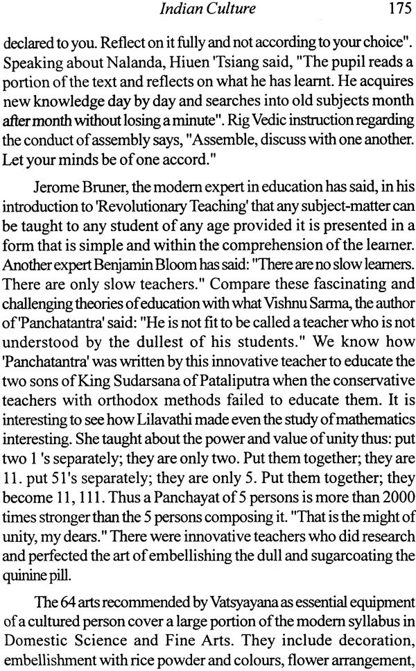 essay on panchatantra An introduction to the analysis of panchatantra in sanskrit pages 4 words 3,278 view full essay more essays like this: panchatantra sign up to view the.