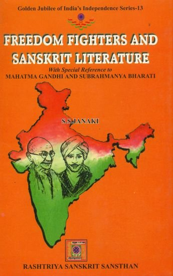Write my essay on indian freedom fighters