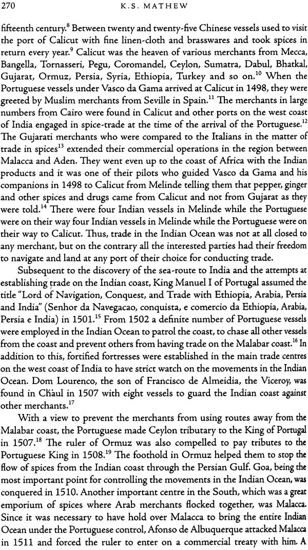 Old English Essay Essays In Medieval Indian Economic History By Satish Chandra Look Inside  The Book Science Topics For Essays also Narrative Essay Topics For High School Essays In Medieval Indian Economic History General Essay Topics In English