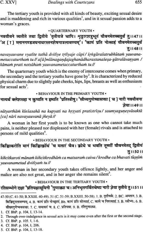 Sanskrit Of The Vedas Vs Modern Sanskrit: Natyasastra: Sanskrit Text With Transliteration And
