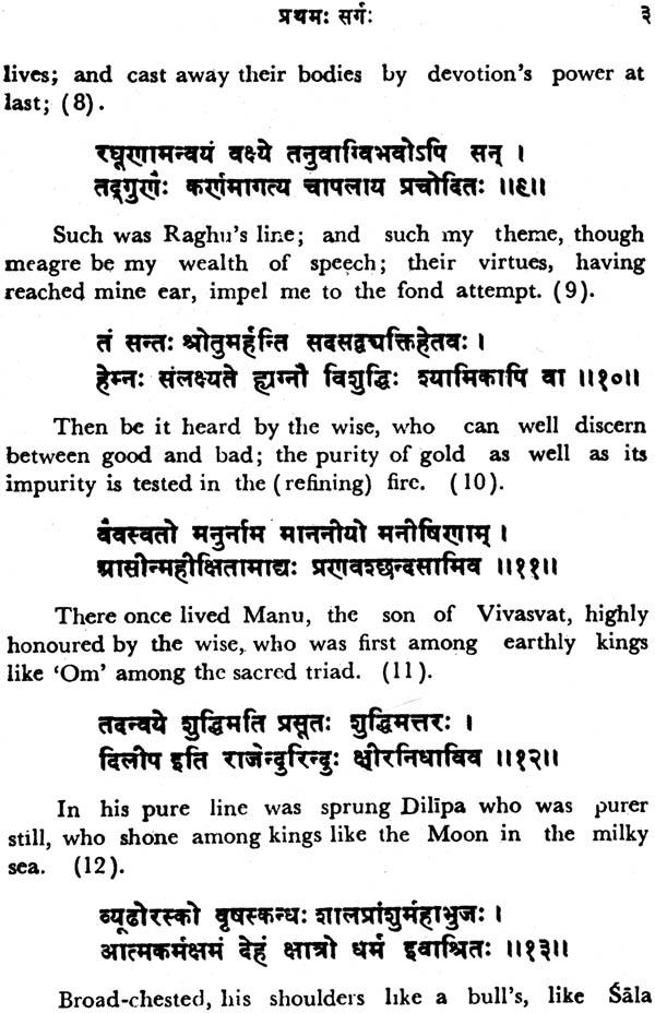 Works Of Kalidasa Volume Ii