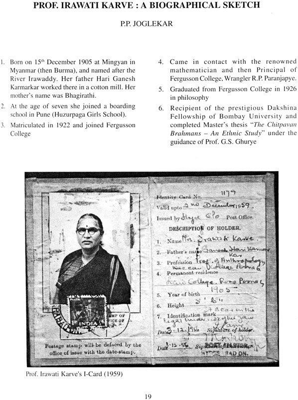 the life of irawati karve It basically means that the life and life choices of an individual citizen is a   according to iravati karve, the unity of india is to be found in the.