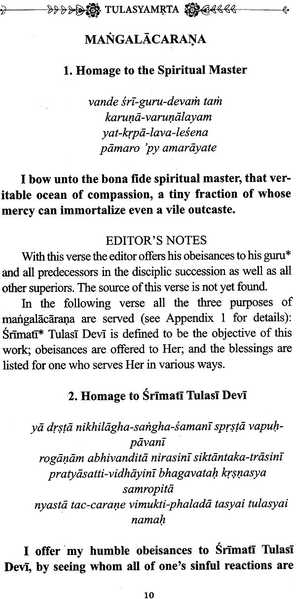 Tulasyamrta the nectar of srimati tulasi devi sample pages fandeluxe