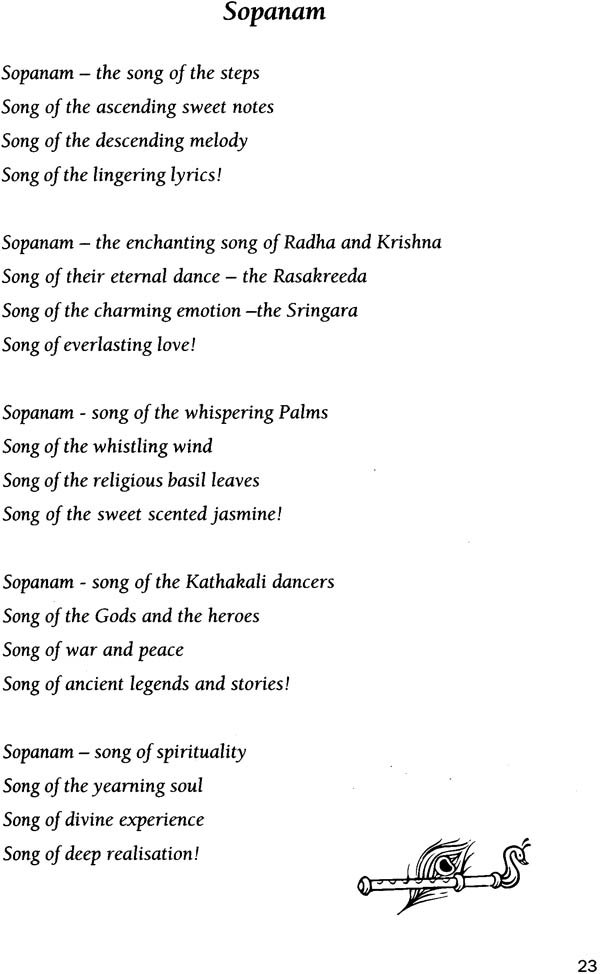 Jayadeva's Geeta Govinda (A Love Song)