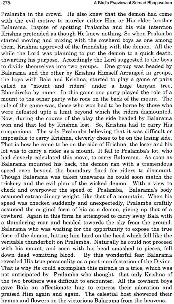 srimad bhagavatam in tamil pdf