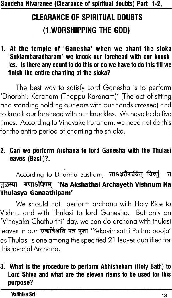 Sandeha Nivaranee: Clearance of Spiritual Doubts (Set of 4 Books)