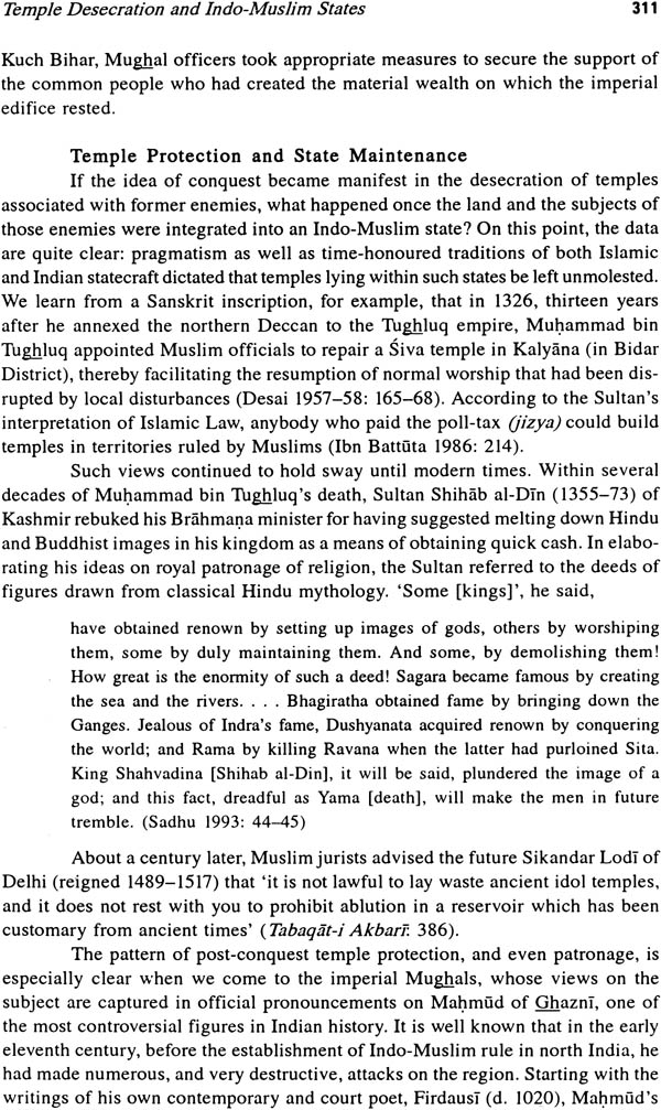 The History of the Indian Civilizations