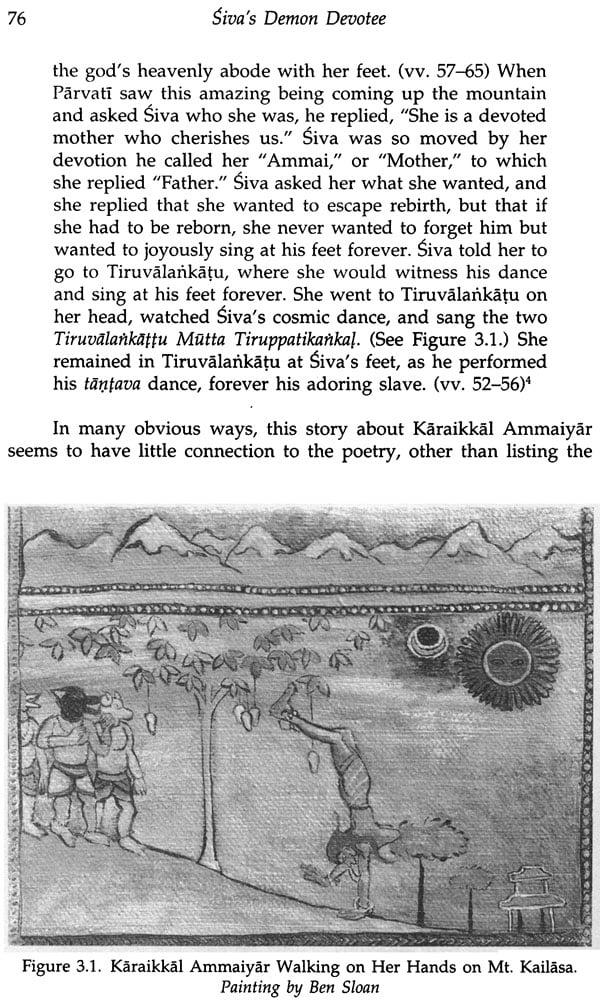 Sivas Demon Devotee: Karaikkal Ammaiyar