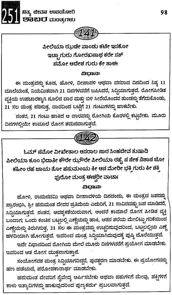 Vashikaran Books In Telugu Pdf