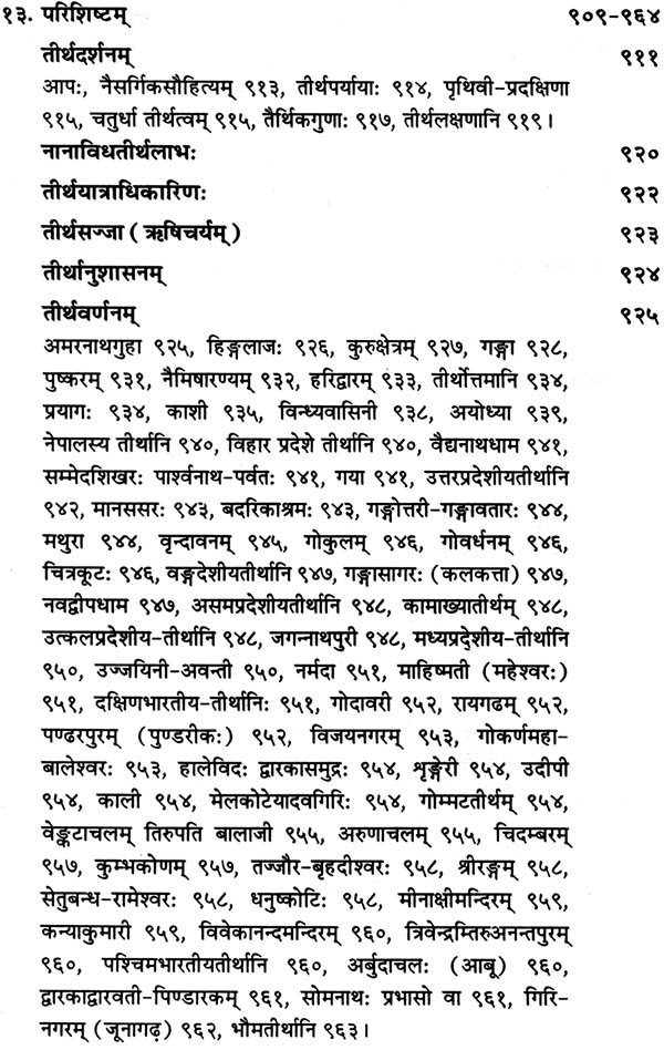 short essay on importance of indian culture Essay on the impact of western culture on india civilizations do meet and even merge but never has such an impact been witnessed as the impact of the west on india a birdseye view of the indian scenario would depict a miniature or a distorted west in india.