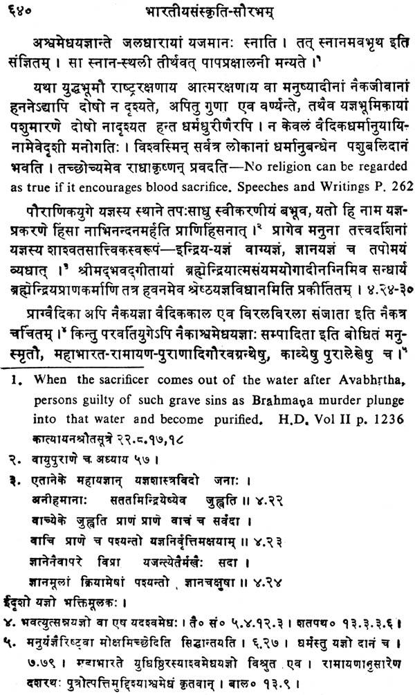 Sanskrit phd thesis
