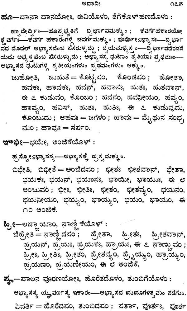 Kannada Old Video Songs - play.google.com