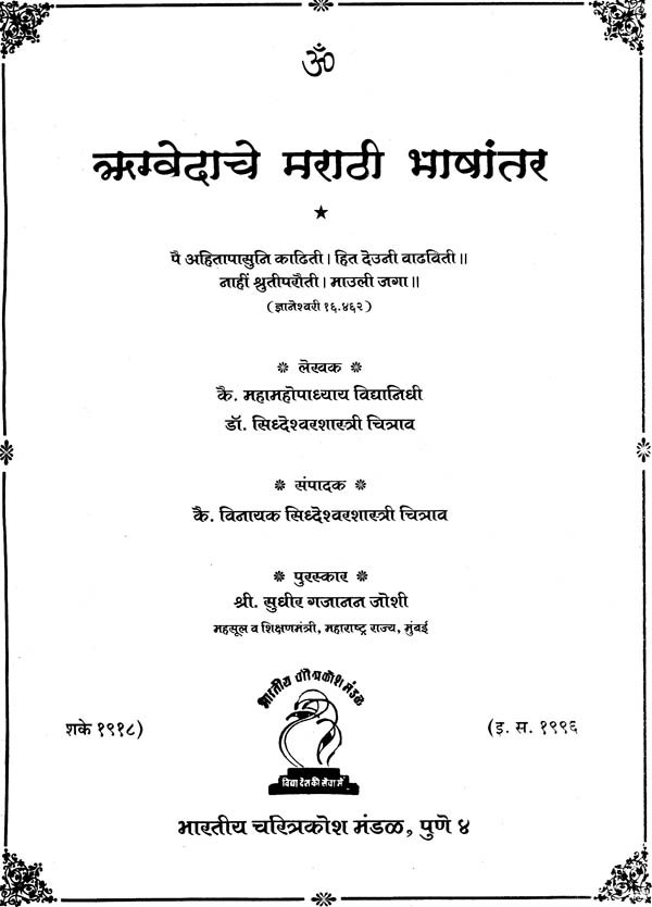 Madhyamavathi ragam mp3